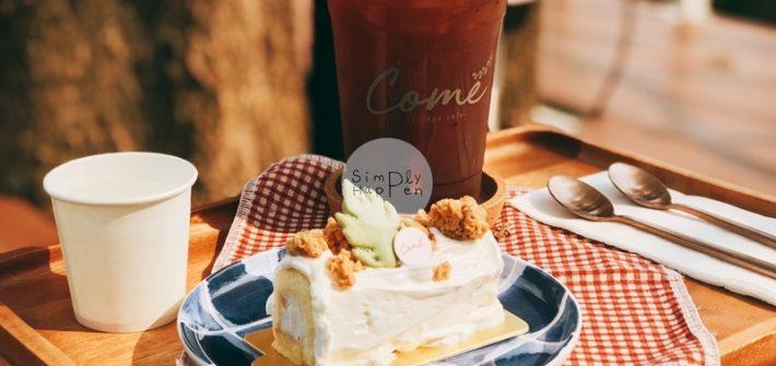 come escape cafe ร้านกาแฟ ร้านเค้ก ร้านขนม ราชพฤกษ์ ใกล้ bts บางหว้า