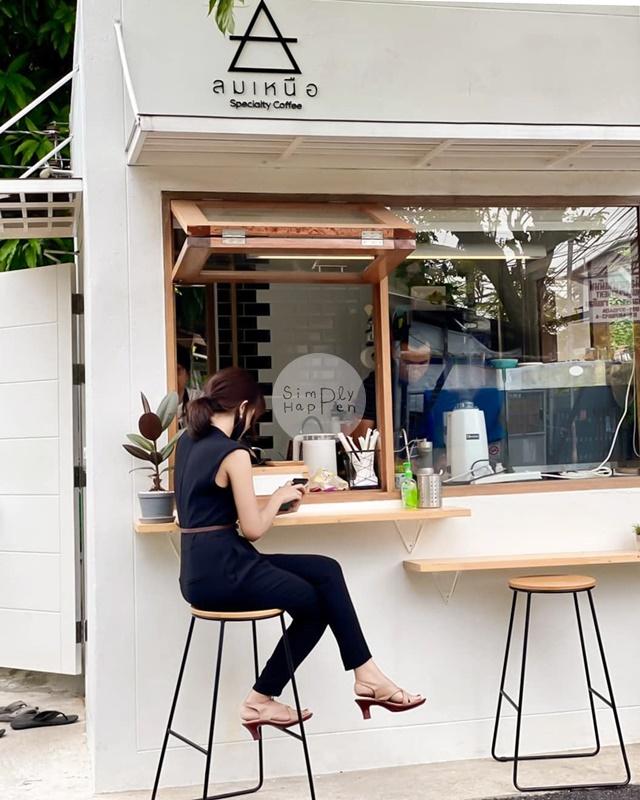 บรรยากาศหน้าร้าน ลมเหนือ Specialty Coffee กาแฟสกัดด้วยเครื่อง ARAM ซ.เทอดไท 60 ภาษีเจริญ