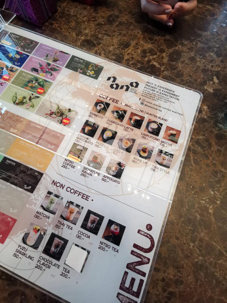 NANA Hunter Coffee Roasters ร้านกาแฟและโรงคั่วเมล็ดกาแฟสุดชิค ย่านตลิ่งชัน ถ.พรานนก-พุทธมณฑลสาย 4 ร้านกาแฟนานา เมนูร้าน Nana Hunter